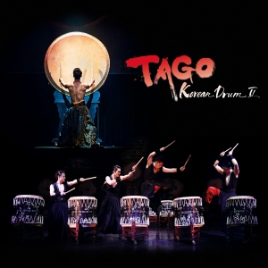 TAGO – Korean Drum (Seoul – Zuid-Korea)